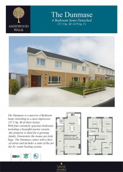 Images for The 2020 4 Bedroom Dunmase, Ashewood Walk, Stradbally Road, Portlaoise, Co Laois